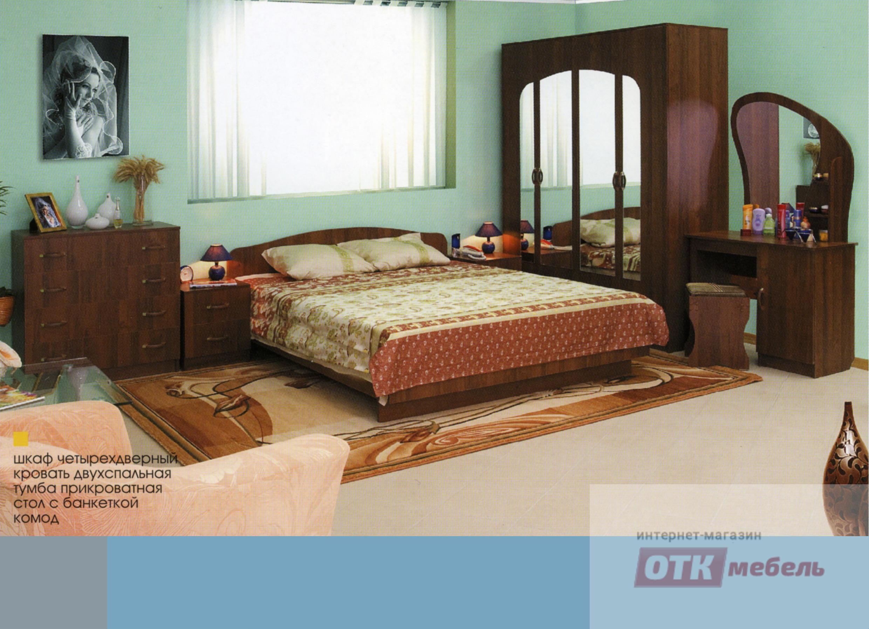 Спальный гарнитур светлана 16 (концепт) - мебель недорого в .