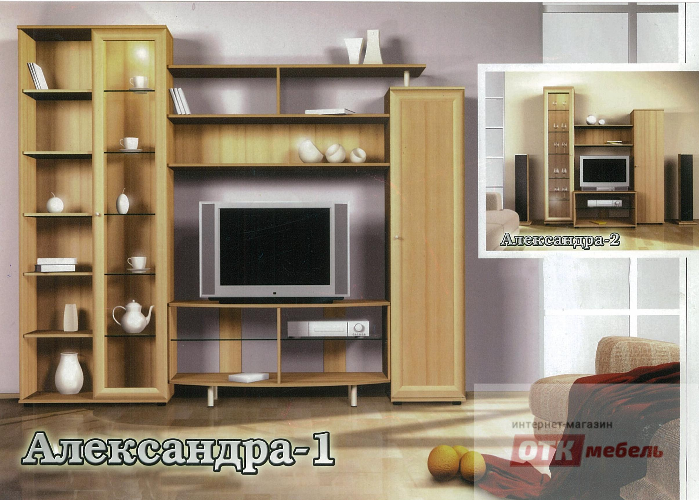 Купить стенку для гостиной александра-1 в москве - интернет-.