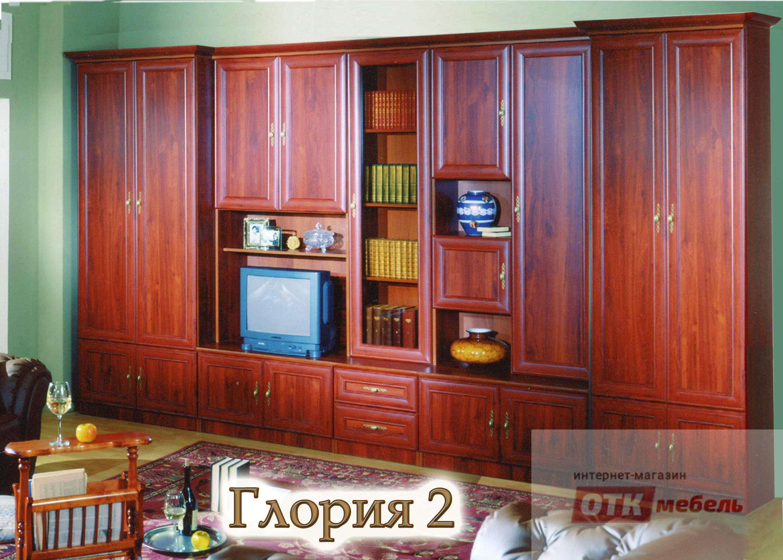 Гарнитур для гостиной фабрика мебели комфорт стенка глория 7.