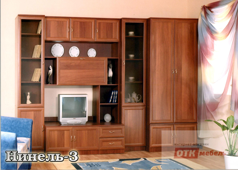 Стенка нинель 3 за 17350 руб. купить в иваново недорого.